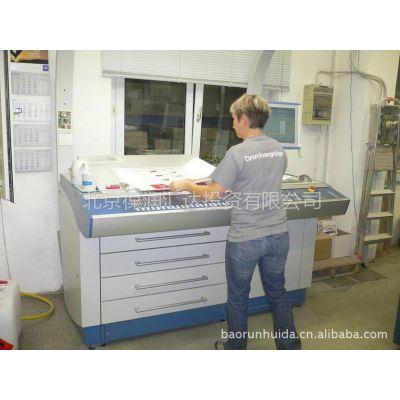 供应进口2005年高宝4色4开胶印机 RAPIDA 74-4H型