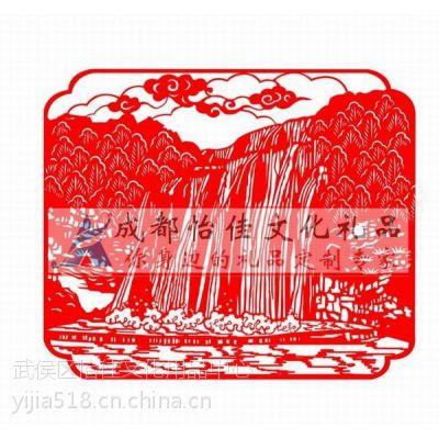 定做旅游风景手工剪纸册 订制各地特色旅游剪纸纪念品定制