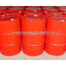 供应聚合MDI  PM-200