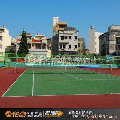 供应硅PU球场/硅PU网球球运动场/硅PU材料施工