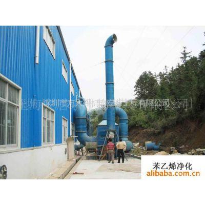 供应安居乐工业废气净化器