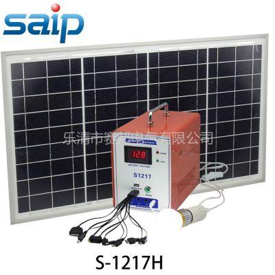供应厂家直销太阳能发电机 小型供电设备 家用太阳能 野外照明 发电机