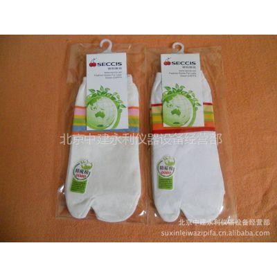 供应袜子批发 二趾袜精梳棉织尖(无包装)特价回馈