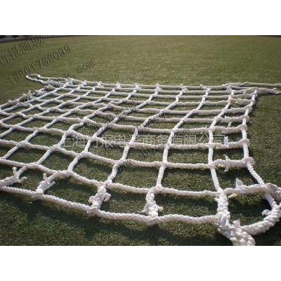 供应吊货网起重吊网吊网攀爬网吊装网