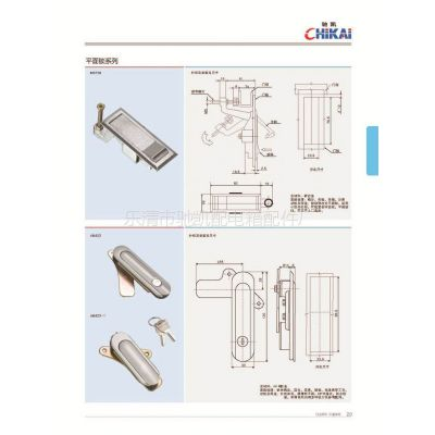 供应厂家直销透明电表箱门锁,电控锁,AB301锁具【一站式服务】