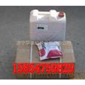 供应二氧化碳吸收剂 氧气呼吸器用氢氧化钙 矿用氢氧化钙