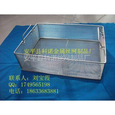 供应科诺供应铁丝筐|铁筐|铁线篮筐|金属置物筐|晾晒托盘