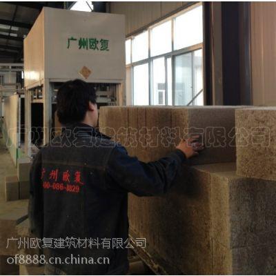 供应欧复免蒸加气混凝土砌块设备