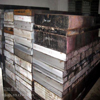 供应HPM38模具钢|HPM38塑胶模具钢