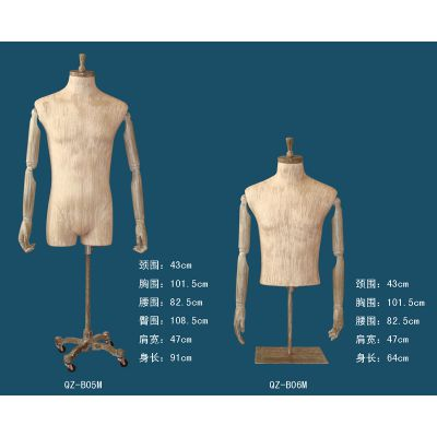 供应复古工艺包布半身模特