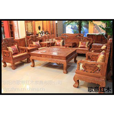 供应花梨木沙发 湖南古典家具市场 长沙红木家具厂家