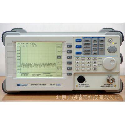 台湾固纬GSP-827频谱分析仪|北京总代理现货特价促销---包邮