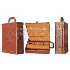新款豪华棕色双支皮盒(酒盒,酒箱,红酒盒,双支皮盒,酒盒双支,红酒礼盒,双支皮盒,酒盒子,红酒单支)