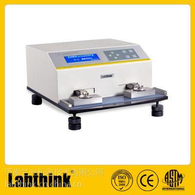 Labthink兰光日化用品包装检测设备优质供应商