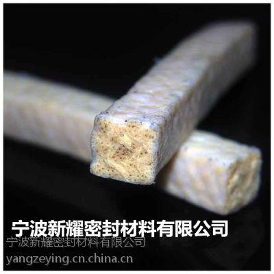 供应精品芳纶盘根 质量保证 色泽鲜亮 (可按照要求定做)