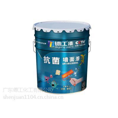 十大品牌抗菌墙面漆涂料代理内外墙乳胶漆防霉乳胶漆加盟代理