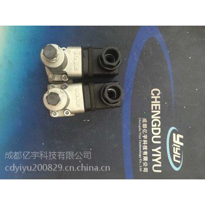 大量现货库存,供应哈威压力继电器 DG35,现特价优惠