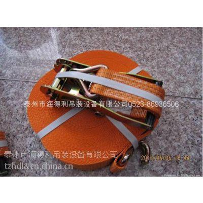 供应集装箱防风带,加固带
