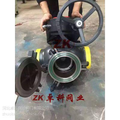 河北卓科供应 过滤全焊接球阀 一体式全焊接过滤球阀