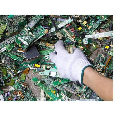 南京报废电脑机箱 机柜销毁,南京报废电子产品销毁中心