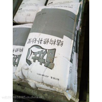 厂家,玻化微珠保温砂浆,聚合物防水砂浆,石膏找平砂浆,门窗填缝砂浆,砌筑抹灰砂浆,