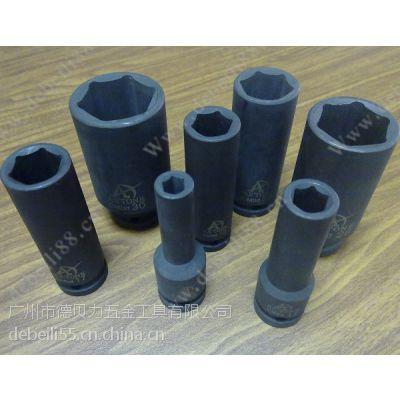 供应热销推荐 精制风炮气动套筒 1/2寸套筒扳手