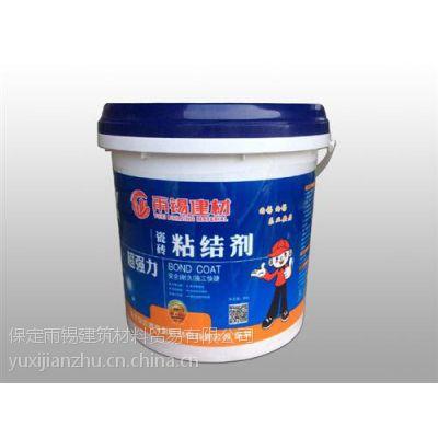 瓷砖粘结剂_雨锡建筑_瓷砖粘结剂