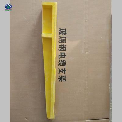 重庆巴中电缆支架价格 预埋复合式托架长度 490一托二线支架 六强