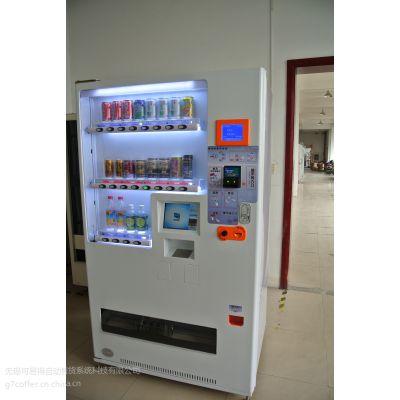 销售,租赁,免费投放自动售货机,微信糖果机自动咖啡机