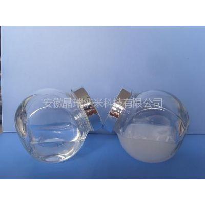 供应超活性二氧化钛光触媒涂层材料 光催化玻璃净化超人