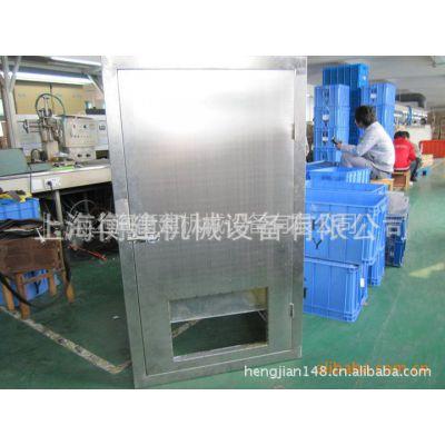 上海衡建厂家供应焊接机器 塑料焊接机