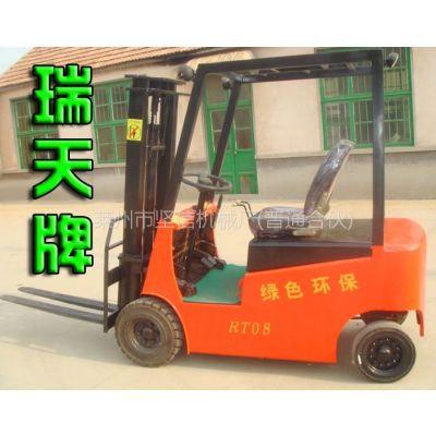 厂家供应运输搬运设备瑞天牌1.5吨电动叉车常年热销中