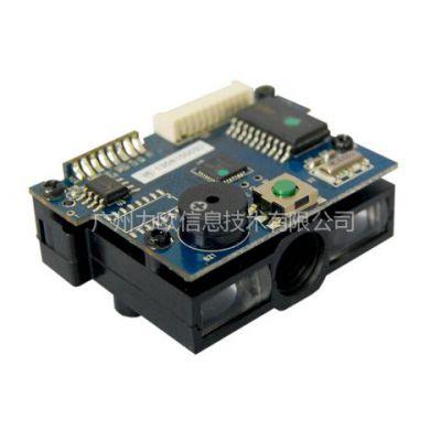 MCR12 红光光敏CCD条码扫描模组模块 存包柜寄存柜内置扫描器