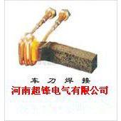 供应高质量超锋电气高频加热机