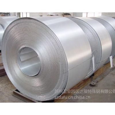 供应632、0Cr15Ni7Mo2Al不锈钢
