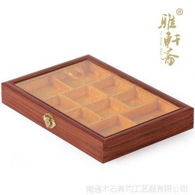红木首饰盒 红檀木多宝盒 收纳盒百宝箱多宝盒 新款盒子