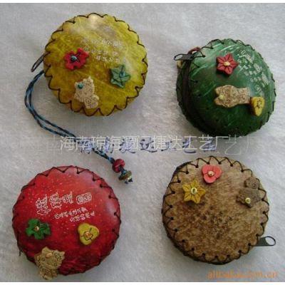 供应卡通小钱包海南特产 椰壳工艺品 椰壳钱包 特色产品