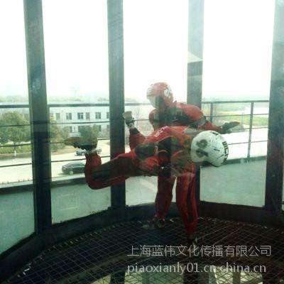 室内跳伞模拟装置出租 垂直风洞体验出租