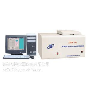 蓝博仪器仪表供应全省好的高精度微机全自动量热仪