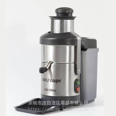 进口 J80_法国ROBOT-COUPE 离心机 榨汁机