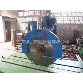 供应重庆坤朋非标类石材机械制造023-68663739致富机械各种金属加工
