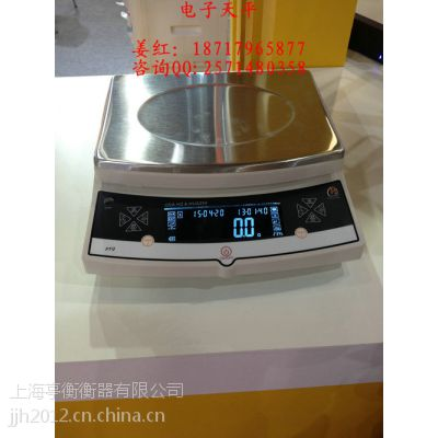 20公斤萍乡电子秤带RS232接口