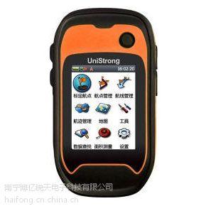 集思宝G120BD 北斗手持GPS采集器 面积测量仪