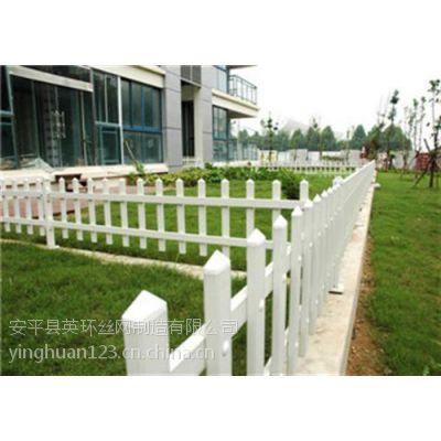 英环丝网(图)_上海PVC护栏正规厂家_PVC护栏