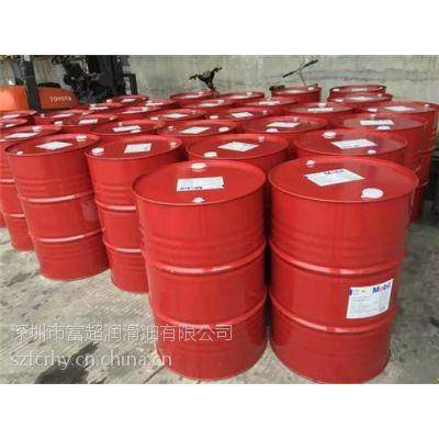 美孚传热油|富超润滑油|美孚传热油价格