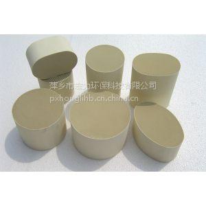 供应蜂窝陶瓷催化剂载体