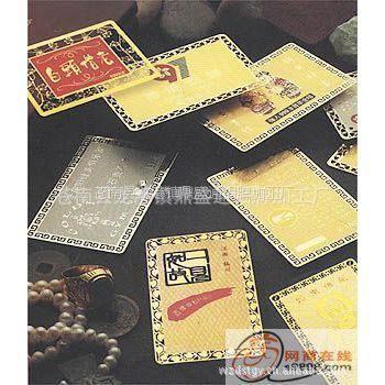 供应厂家定做镂空金属卡片 VIP金卡 可按客户要求制作LOGO