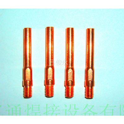 供应厂家批发导电嘴 高品质otc导电嘴 低价高品质紫铜0.8导电嘴