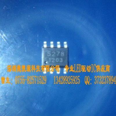 供应【一级代理】优势供应原装LED手电筒专用集成电路芯片QX5237