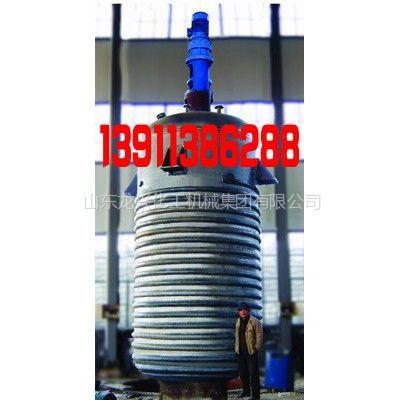 供应循环油反应釜/导热油加热反应釜